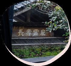 杖立温泉 イメージ2