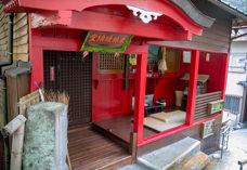 東林琉璃堂(薬師堂)