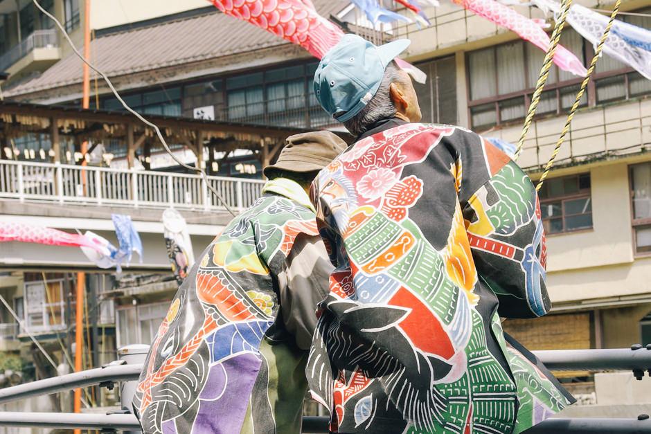 杖立 鯉のぼり祭り1