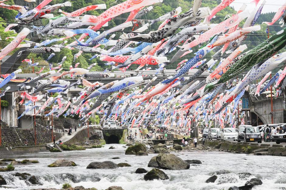 杖立 鯉のぼり祭り3