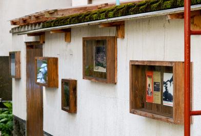 杖立温泉 観光スポット2