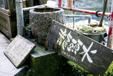 杖立温泉 観光スポット6