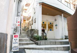 雑貨店&mama's Caféぷくぷく