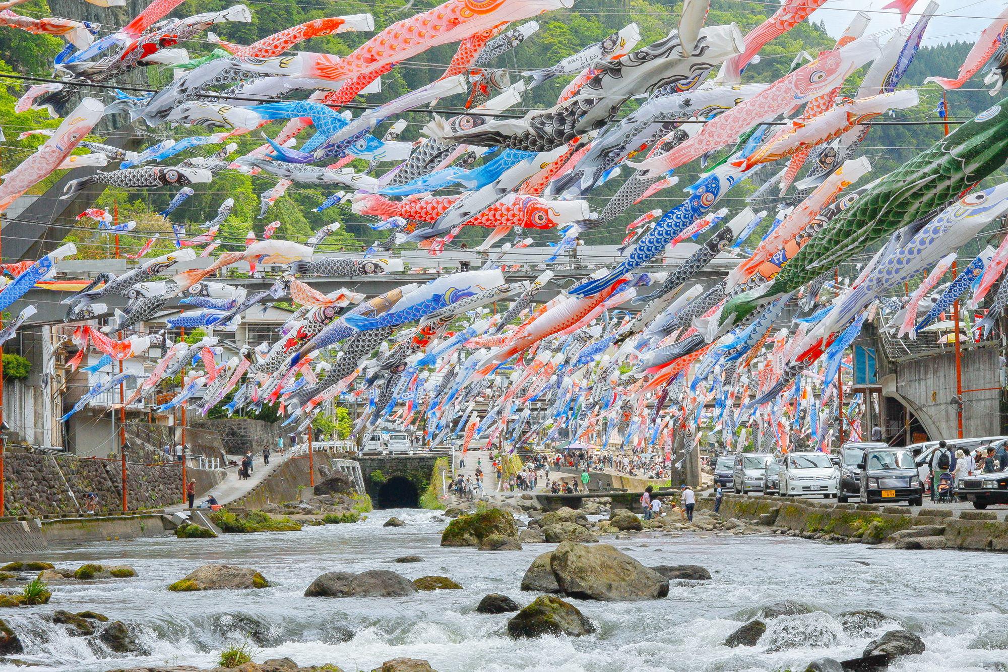 杖立温泉 鯉のぼり祭り