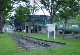 ゆうステーション(道の駅小国)